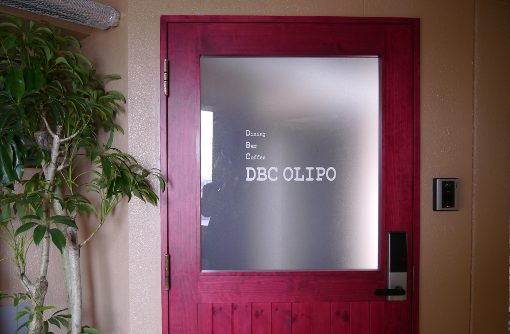 SHOP@DBC OLIPO1