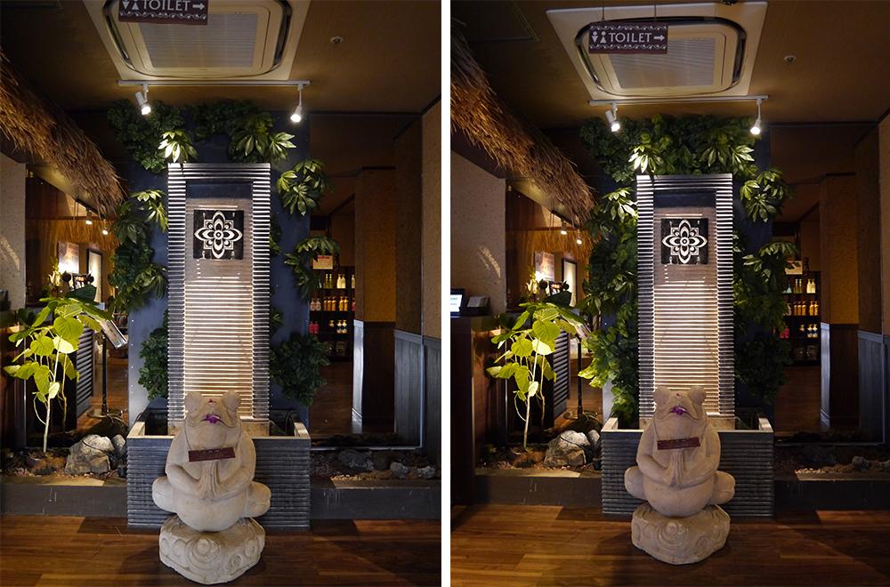 HOTEL@TOKYO2