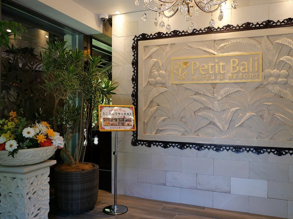 HOTEL@PETITBALI1